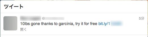 phishing-tweet