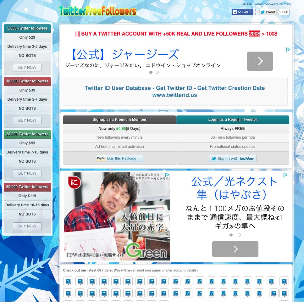 スクリーンショット 2014-10-11 21.41.06